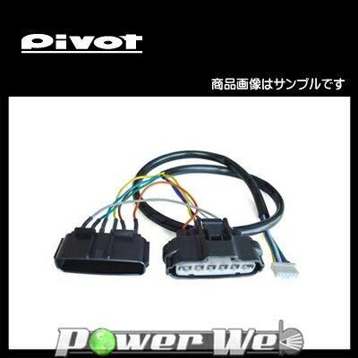PIVOT (ピボット) 車種別専用ハーネス(11A) [TH-11A]