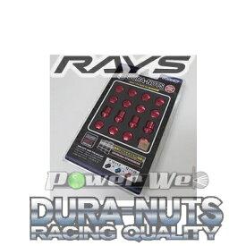 [74012000003RD] RAYS ジュラルミンナットセット ギアタイプ(ショート) M12X1.5 RD(レッド) 16個セット