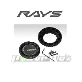 [61025758000BK] RAYS センターキャップセット 57TRANSCEND ラージリング BK(ブラック/PCD:114.3用) 4個セット