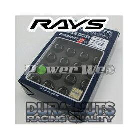 [74020001101BK] RAYS / ジュラルミンロック&ナットセット L32 5H用 M12×1.5 ブラックアルマイト