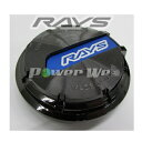 [61025000003BL] RAYS センターキャップセット グラムライツ ブルー/ブラッククローム 4個セット