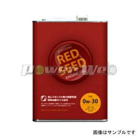 RED SEED(レッド シード) エンジンオイル スポーツモデル 0W-30 SN 化学合成油 品番:RS-LS04 1ケース(4L×6缶)
