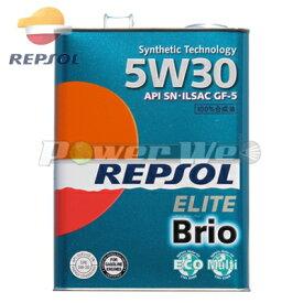 [007068] REPSOL エリート ブリオ 5W-30 SN/GF-5 100%合成油 エンジンオイル 4L
