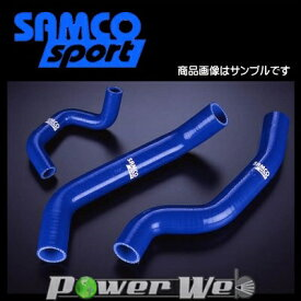 SAMCO (サムコ) クーラントホース&バンドセット ALFAROMEO 155 167A TS 92/9-97/10 [40TCS90/C]