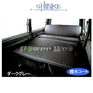 SHINKE / フルフラットマット [ダークグレー] コットン/レザータイプ アルファード/ヴェルファイア 30系