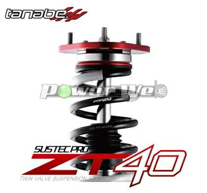 [ZT40JF2K] TANABE SUSTEC PRO ZT40 車高調 NBOXカスタム JF2 S07A H23/12〜