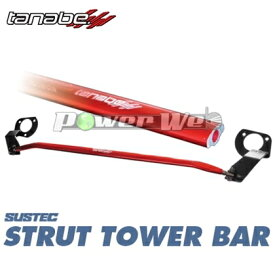 [NST52] TANABE フロント タワーバー iQ KGJ10 1KR-FE H20/11〜H28/3