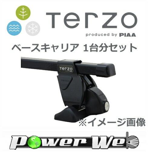 TERZO ベースキャリアセット (EF14BL + EB3 + EH410) ノア ZRR8# H26.1〜