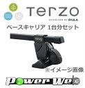 TERZO ベースキャリアセット (EF14BLX + EB6 + EH377) ソリオ MA15S H25.11〜H27.7