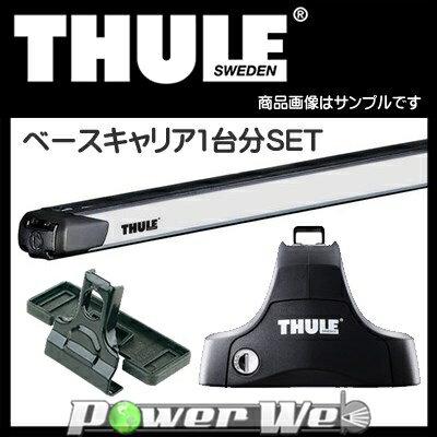 THULE (スーリー) ベースキャリアセット プジョー 208 3ドア/5ドア '12〜 A9# [754/891/1687]