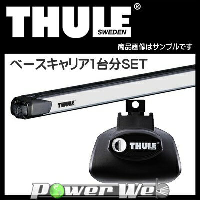 THULE (スーリー) ベースキャリアセット VW クロスゴルフ ルーフレール付 '07〜 1K# [757/891]