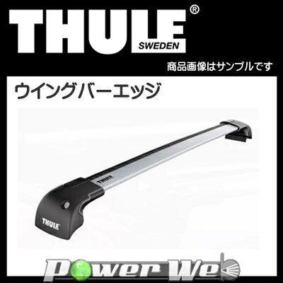 THULE (スーリー) ウイングバーエッジ BMW 3シリーズ ツーリング (F31)ダイレクトルーフレール付 '12〜 3A# [9592/4023]