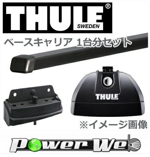 [753/761/4040] THULE ベースキャリアセット スズキ エスクード YD125, YE125, YEA1S H29/10〜 ダイレクトルーフレール付