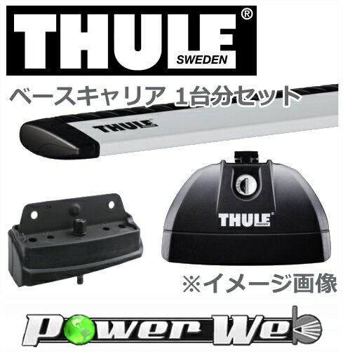 [753/961/4040] THULE ベースキャリアセット スズキ エスクード YD125, YE125, YEA1S H29/10〜 ダイレクトルーフレール付