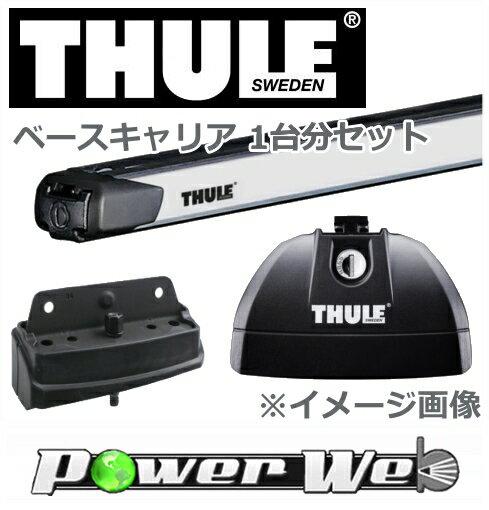 [753/891/4040] THULE ベースキャリアセット スズキ エスクード YD125, YE125, YEA1S H29/10〜 ダイレクトルーフレール付