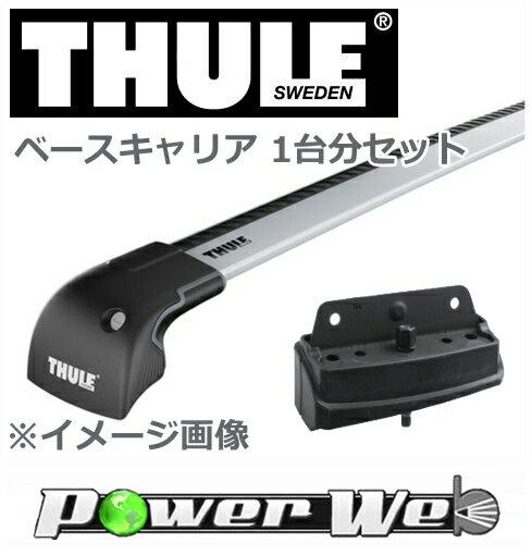 [9594/4040] THULE ウイングバーエッジセット スズキ エスクード YD125, YE125, YEA1S H29/10〜 ダイレクトルーフレール付