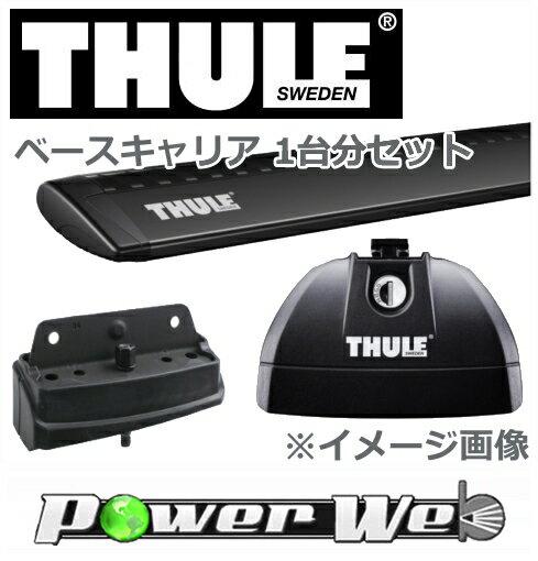 THULE (スーリー) ベースキャリアセット エクストレイル ルーフレールベース付 H19/8〜 T31 [753/961B/3059]