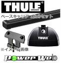 [753/7122/3059] THULE ベースキャリアセット 日産 エクストレイル T31 H19/8〜 ルーフレールベース付