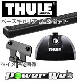 [753/7122/3068] THULE ベースキャリアセット スバル インプレッサ GH#,GR#,GVB H19/6〜 5ドアハッチバック(STi-tsは適応外)