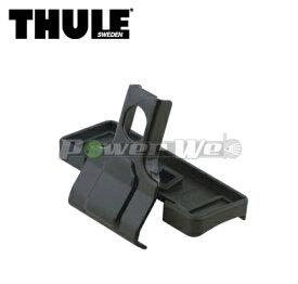 [TH1468] THULE 車種別キット 4個入り