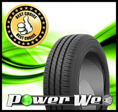 [195/65R14 89S] TOYO / NANOENERGY 3 PLUS [タイヤのみ1本]