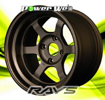 [ホイール1本(単品)]RAYS / VOLK RACING TE37V (BR) 16インチ×8.0J PCD:114.3 穴数:4 インセット:25