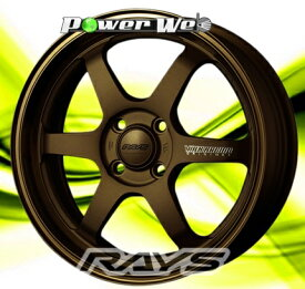 [ホイールのみ単品4本セット] RAYS / VOLK RACING TE37 KCR BZ EDITION (BZ) 15インチ×5.5J PCD:100 穴数:4 インセット:45