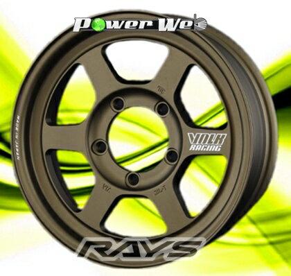[ホイールのみ単品4本セット]RAYS / VOLK RACING TE37 X Progressive model (BR) 16インチ×5.5J PCD:139.7 穴数:5 インセット:20