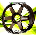 [ホイール1本(単品)]RAYS / VOLK RACING TE37 ultra LARGE P.C.D (BR) 20インチ×9.5J PCD:139.7 ...