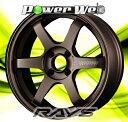 [ホイールのみ単品4本セット] RAYS / VOLK RACING TE37 SONIC (BR) 16インチ×6.5J PCD:100 穴数:4 インセット...