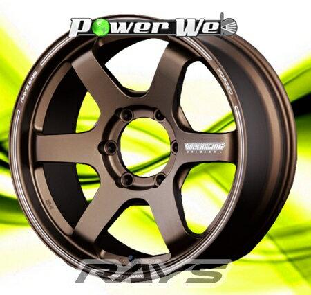 [ホイールのみ単品4本セット] RAYS / VOLK RACING TE37 SB (BR) 18インチ×8.5J PCD:139.7 穴数:6 インセット:22