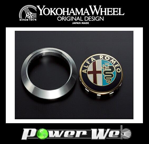 【V0888】 YOKOHAMA WHEEL(ヨコハマホイール) ADVAN Racing センターキャップリング φ65 ALFA (ALFA-ROMEO純正オーナメント装着用 PCD110)