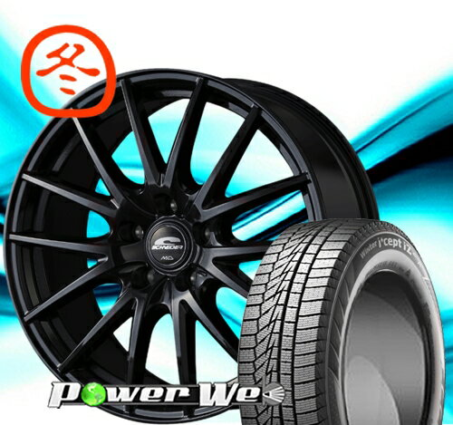 [205/65R15] Hankook / Winter i cept iz2 A W626 スタッドレス [2/-] [MID / SCHNEIDER SQ27 (MBK) 15インチ]