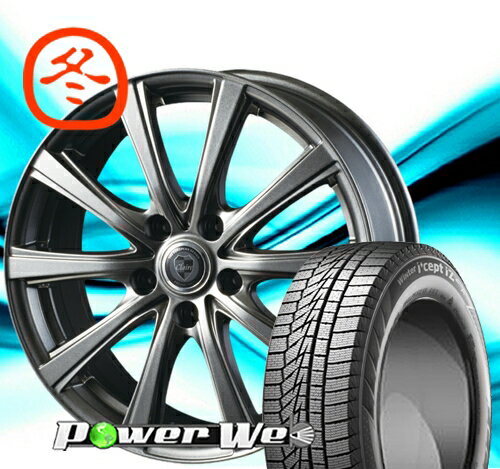 [205/65R15] Hankook / Winter i cept iz2 A W626 スタッドレス [2/-] [BEST / CLAIRE DG10 (MDG) 15インチ]