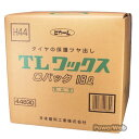 【日本磨料工業 (ピカール)】 TLタイヤワックス 18L (18リットル) Cパック スプレーガン付