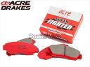 ACRE (アクレ) 品番:067/097 スーパーファイター ブレーキパッド 1台分セット カローラレビン・スプリンタートレノ AE…