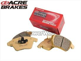 ACRE (アクレ) 品番:β803/β811 ユーロストリート ブレーキパッド 1台分セット プジョー 306 ハッチバック N3C 94.8〜97.8