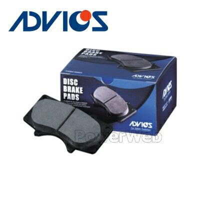 ADVICS (アドヴィックス) 補修用ブレーキパッド フロント 左右セット SN592P ラフェスタ 2000 04.12- B30/NB30
