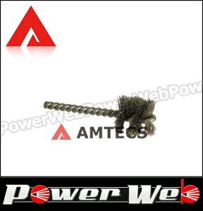 AMTECS (アムテックス) 品番:33171 ワイヤーブラシ (大型車ホイール穴清掃/修正用) 【代金引換不可商品】
