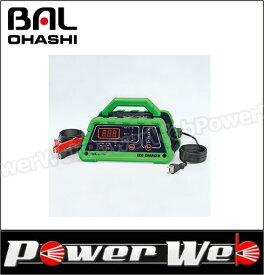 大橋産業 BAL(バル) 品番:No.2704 12V バッテリー専用 充電器 ECO CHARGER