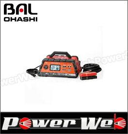 大橋産業 BAL(バル) 品番:No.2708 12V/24Vバッテリー専用充電器 スマートチャージャー 25A