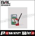 大橋産業 BAL(バル) 品番:No.1362 ボトルジャッキ 2トン