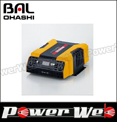 大橋産業 BAL(バル) 品番:No.2808 DC/ACインバーター1800W