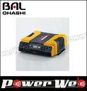 大橋産業 BAL(バル) 品番:No.2809 DC/ACインバーター3000W