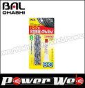 大橋産業 BAL(バル) 品番:No.833 パンク修理キット パワーバルカシール 補充用