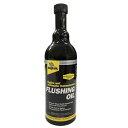 BARDAHL (バーダル) [FO] フラッシングオイル エンジン/ATトランスミッション用 容量:473ml ※他メーカー製品同梱不可