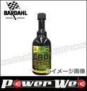 BARDAHL (バーダル) [CRDI] コモンレール ダイレクト インジェクション クリーナー 容量:325ml ※他メーカー製品同梱…