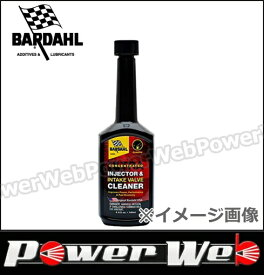 BARDAHL (バーダル) [IIVC] インジェクター&インテークバルブ クリーナー 容量:148ml ※他メーカー製品同梱不可