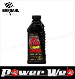 BARDAHL (バーダル) KIWAMI (キワミ) エンジントリートメント オイル添加剤 容量:300ml