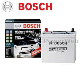 BOSCH (ボッシュ) HTSS-135D31L ハイテックシルバーII バッテリー 【代金引換不可商品/他商品の同梱不可】